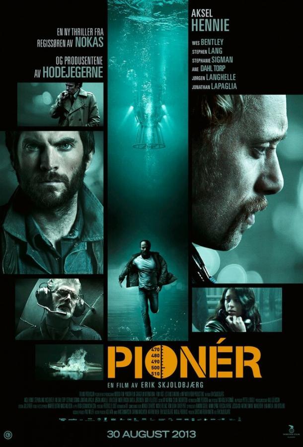 Первопроходец / Pionér (2013)