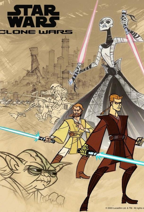 Клонические войны / Звездные войны: Войны клонов  (2003) 1 сезон 2 серия.