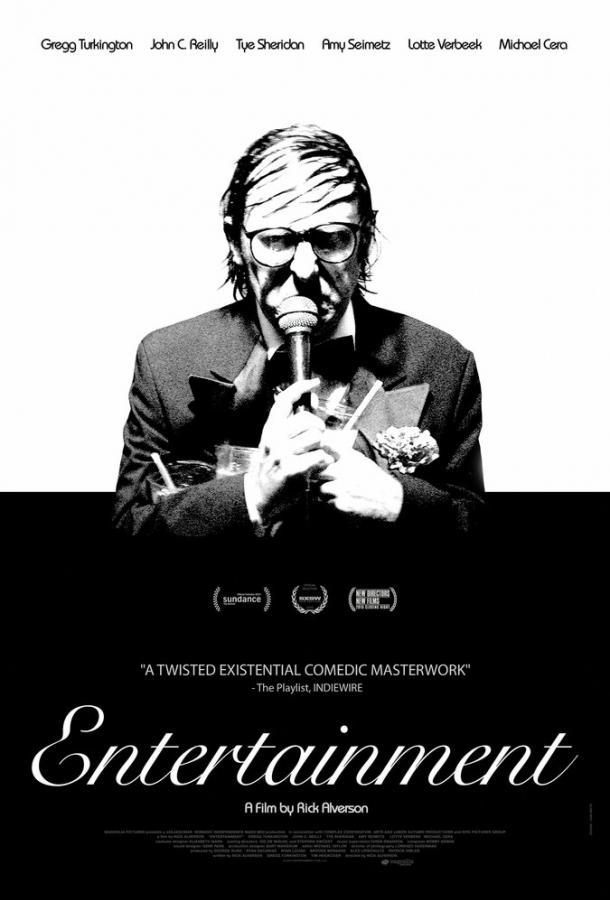 Развлечения / Entertainment (2015)