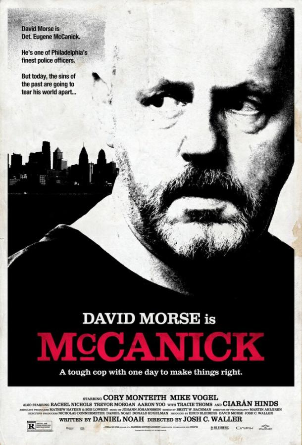 МакКаник / McCanick (2013)