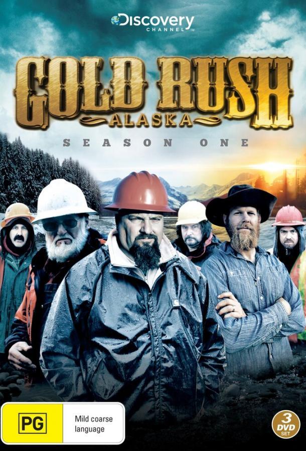 Discovery. Золотая лихорадка / Gold Rush: Alaska (2010)
