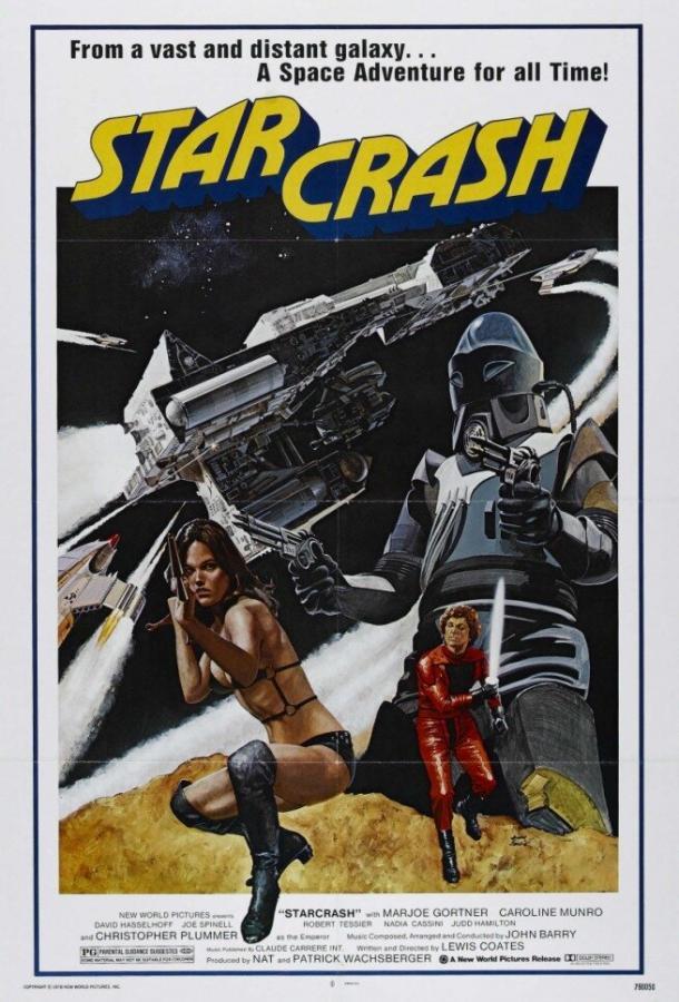 Столкновение звёзд / Starcrash (1978)