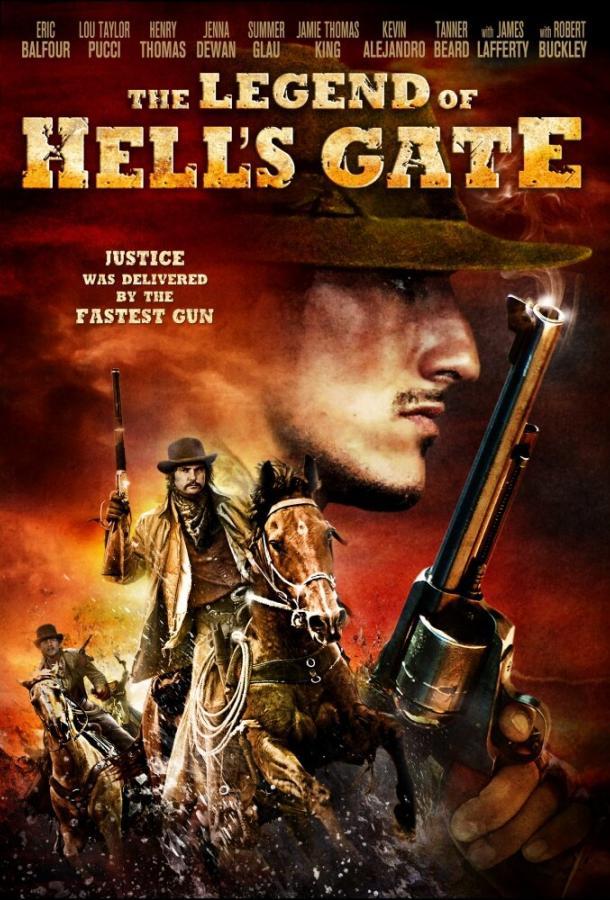 Легенда о вратах ада: Американский заговор (2011) смотреть онлайн