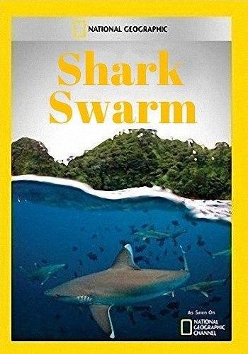 Полчища акул