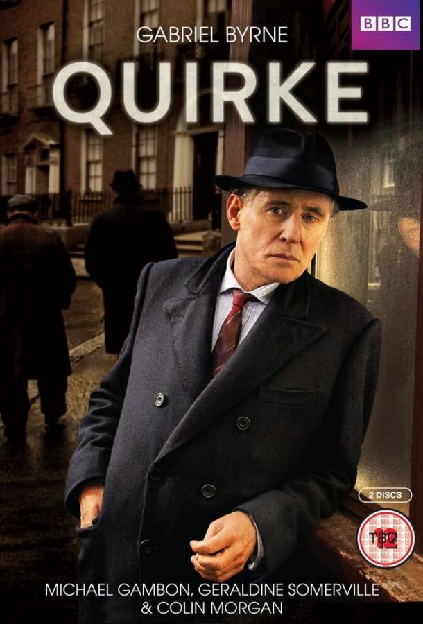 Квирк / Quirke (2013)