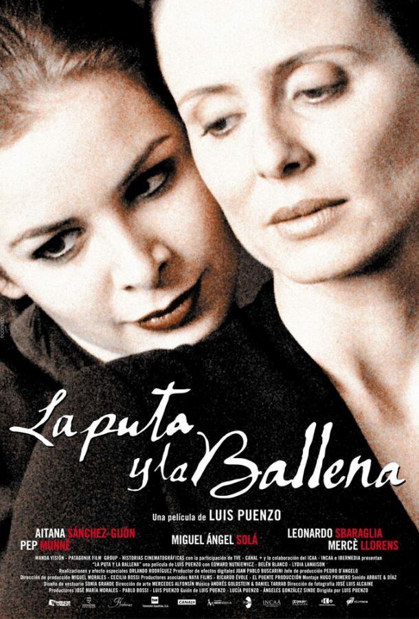 Шлюха и Кит (2004)