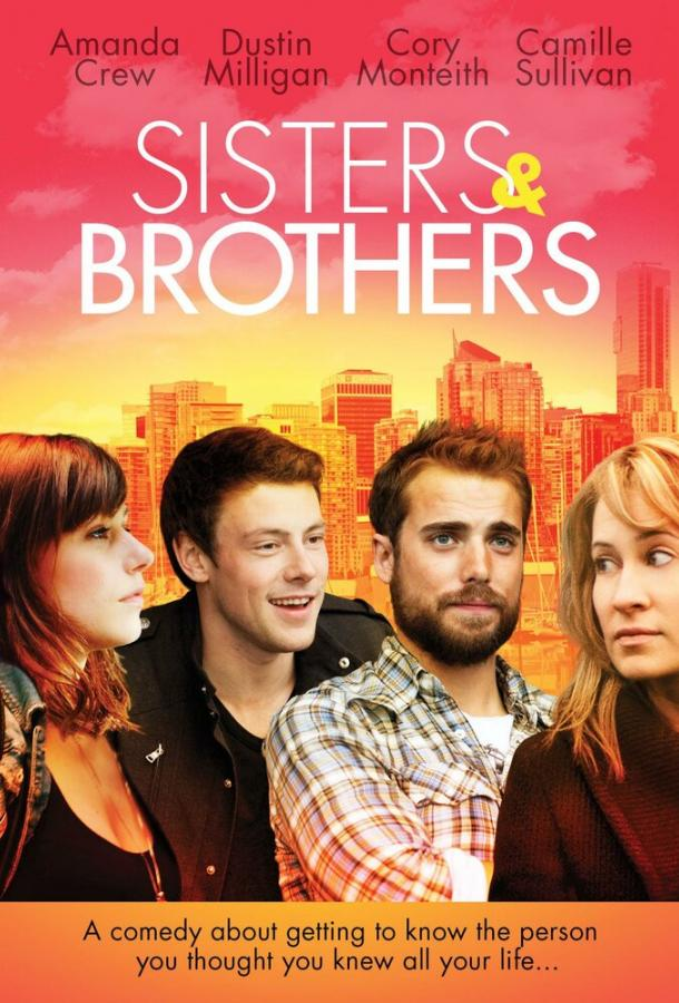 Сестры и братья / Sisters & Brothers (2011)