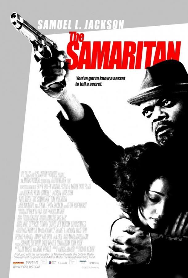 Самаритянин / The Samaritan (2011)