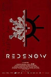Красный снег (2020)
