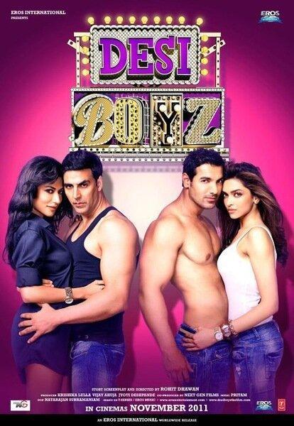 Настоящие индийские парни (2011)