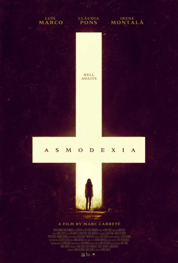 Асмодексия (2013) смотреть онлайн