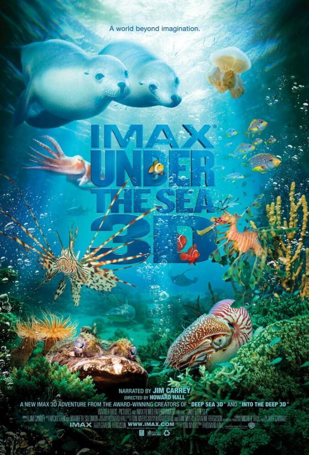 На глубине морской 3D (2009)