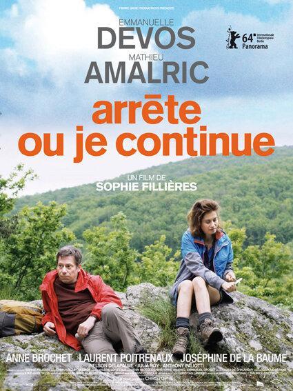 Если не ты, то я / Arrête ou je continue (2013)