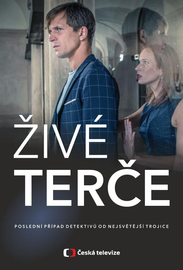 Zivé terce 2019 смотреть онлайн 1 сезон все серии подряд в хорошем качестве