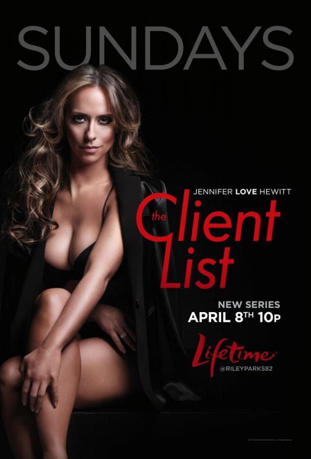 Список клиентов / The Client List (2012)