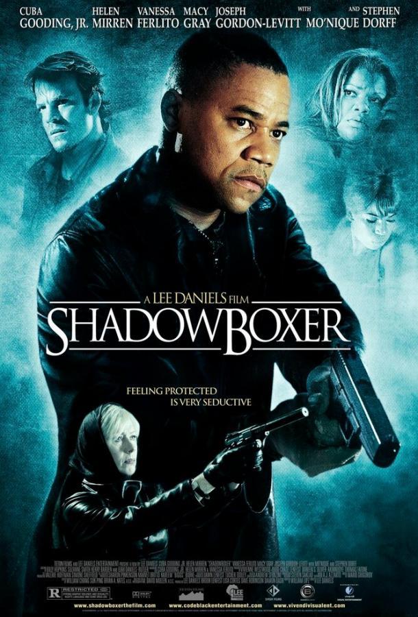 Война теней / Shadowboxer (2005)