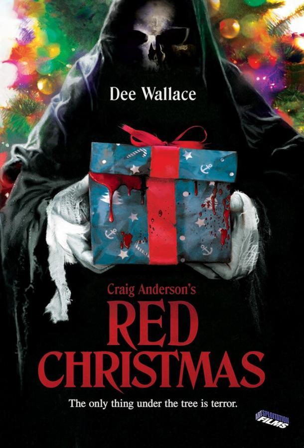 Красное рождество / Red Christmas (2016)