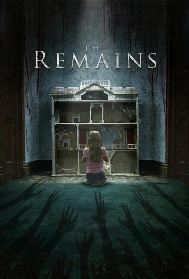 Останки / The Remains (2016)