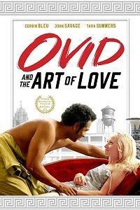 Овидий и искусство любви (2020)