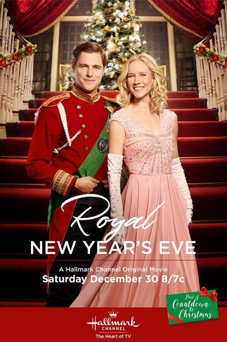 Королевский Новый Год / Royal New Year's Eve (2017)