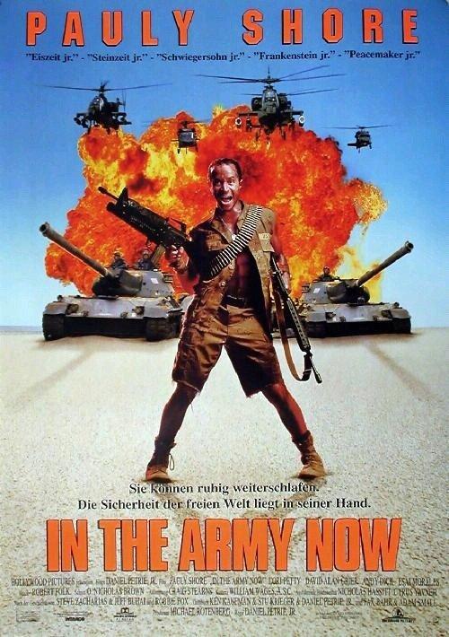 Армейские приключения / In the Army Now (1994)