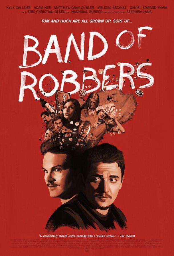 Банда грабителей / Band of Robbers (2015)