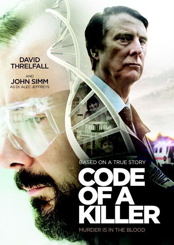 Код убийцы / Code of a Killer (2015)