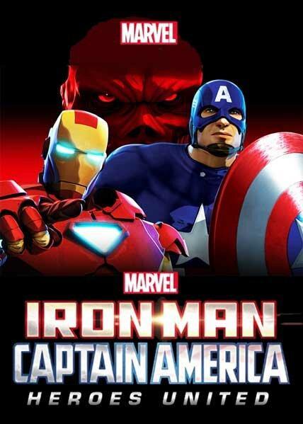 Железный человек и Капитан Америка: Союз героев / Iron Man and Captain America: Heroes United (2014)