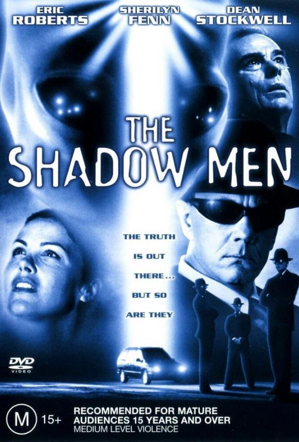 Люди-тени / The Shadow Men (1997)