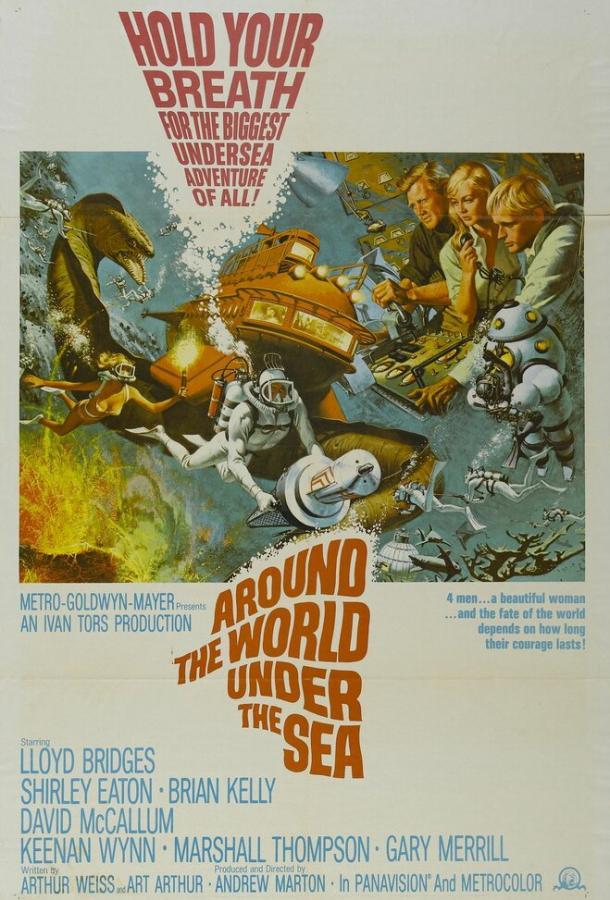 Вокруг света под водой / Around the World Under the Sea (1966)