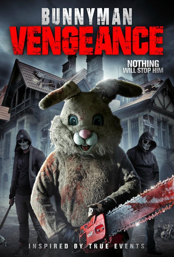 Месть Человека-кролика / Bunnyman Vengeance (2017)