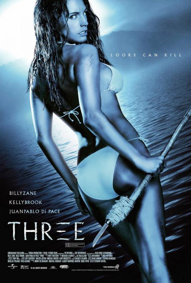 Остров на троих / Three (2005)