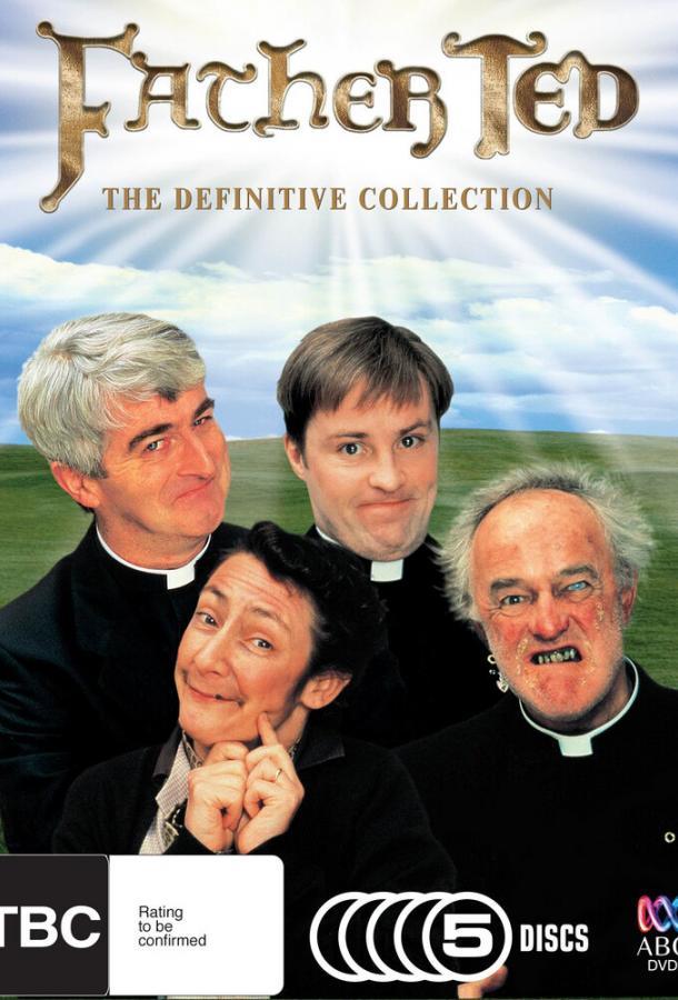 Отец Тед / Father Ted (1995)
