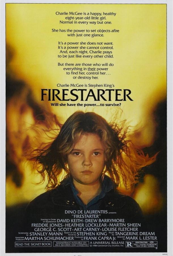 Порождающая огонь / Firestarter (1984)
