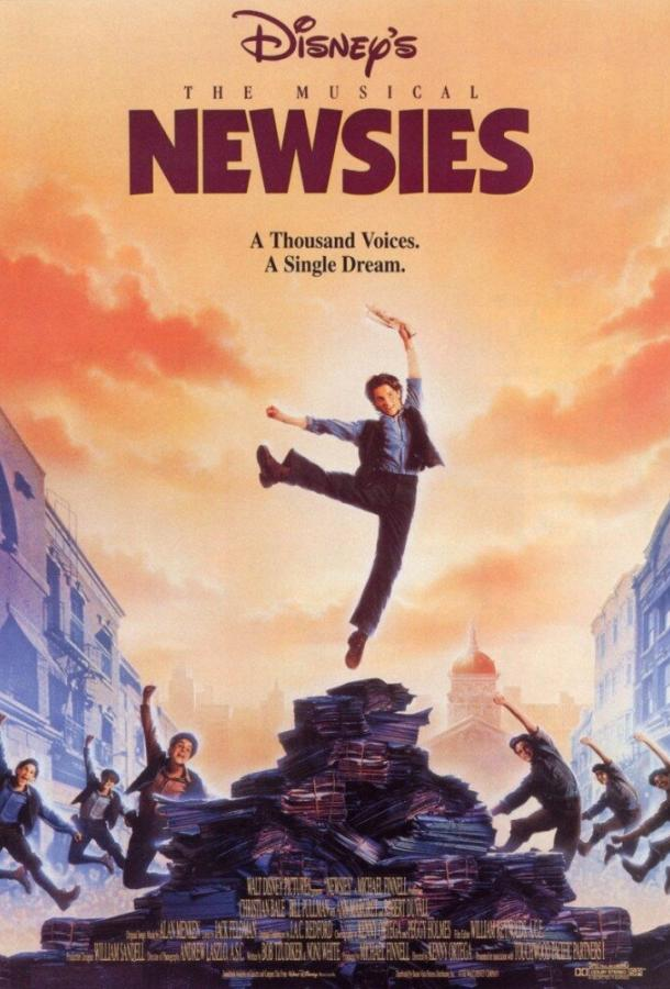 Продавцы новостей / Newsies (1992)