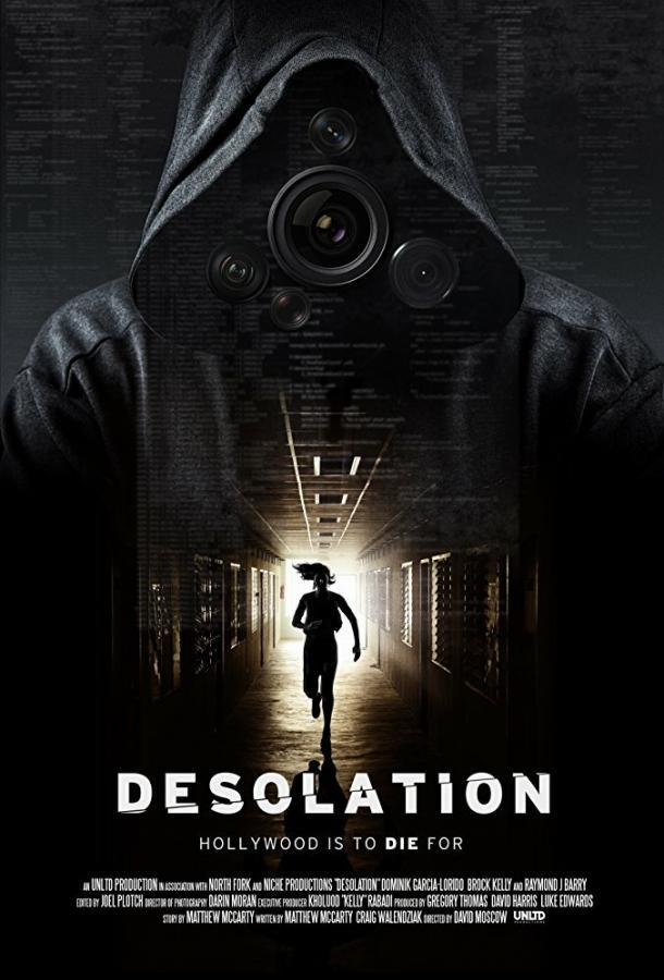 Опустошение / Desolation (2017)