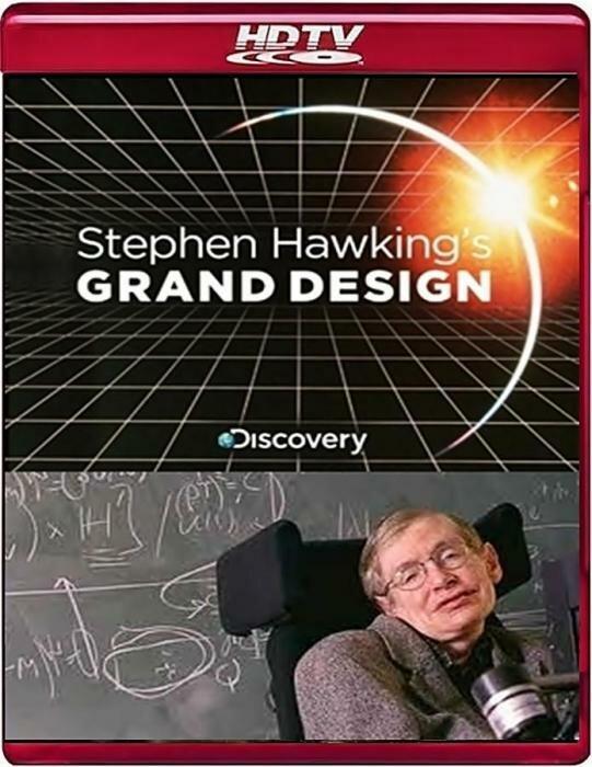 Великий замысел по Стивену Хокингу / Stephen Hawking's Grand Design (2012)
