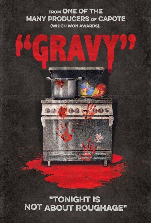 Соус / Gravy (2015)