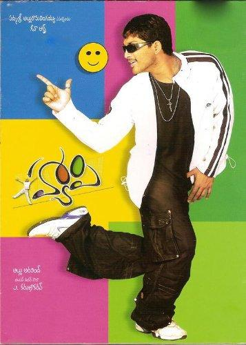 Счастье (2006)