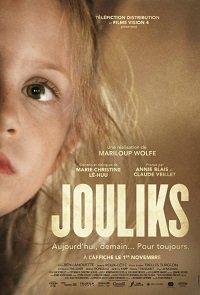 Цыгане / Jouliks (2019)