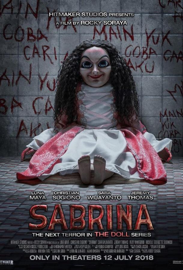 Сабрина (2018)