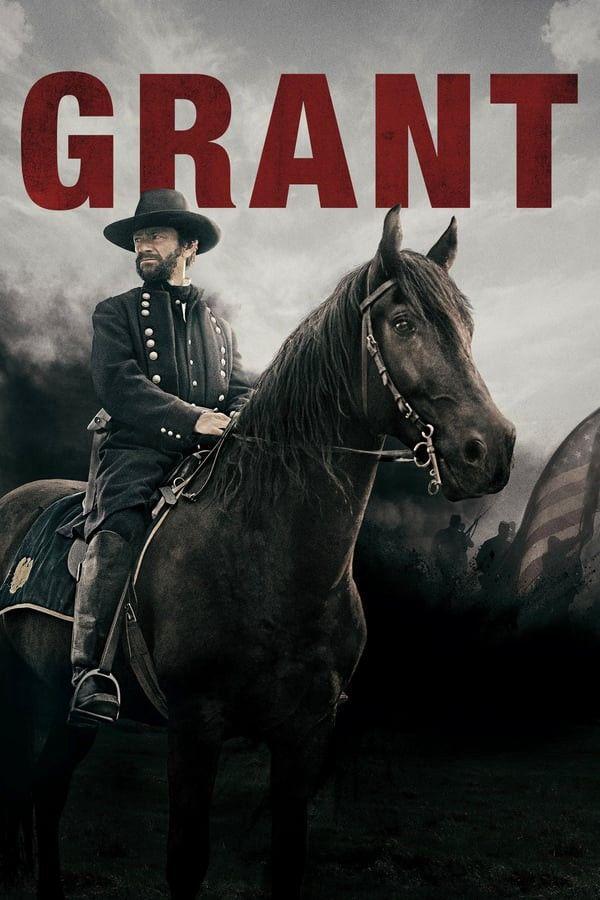 Грант