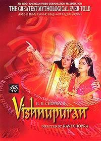 Вишну Пурана / Vishnu-Puran (2003)
