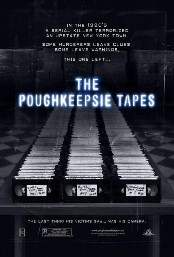 Плёнки из Поукипзи (2006)