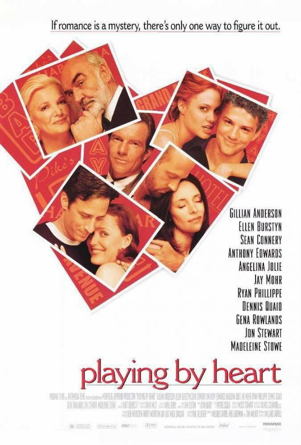 Превратности любви / Playing by Heart (1998)