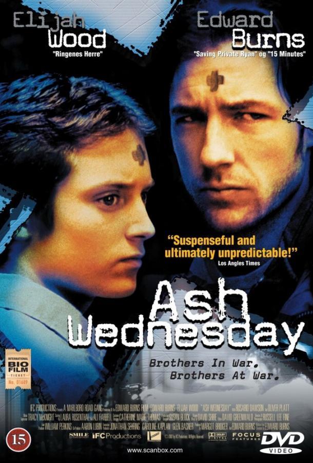 День покаяния / Ash Wednesday (2001)