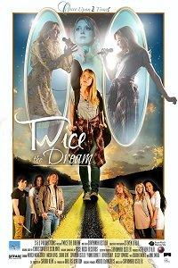 Мечта на Двоих (2019)