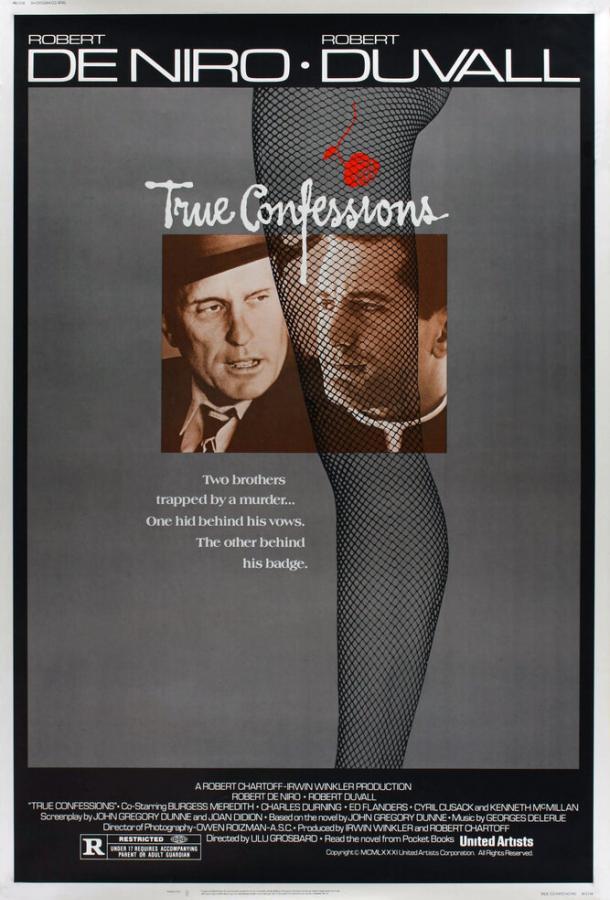 Тайны исповеди / True Confessions (1981)