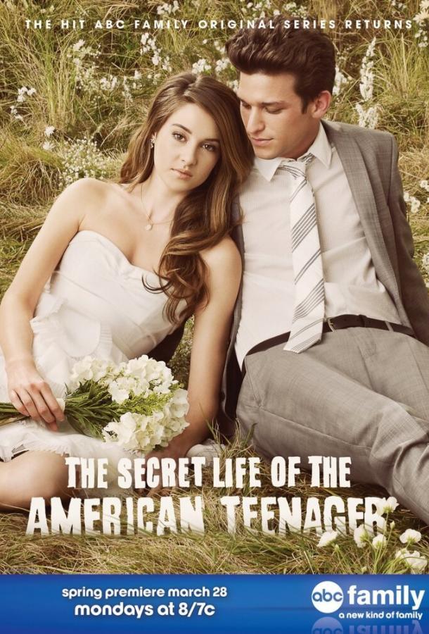 Втайне от родителей / The Secret Life of the American Teenager (2008)