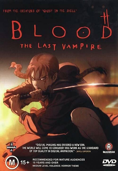 Кровь: Последний вампир (2000)
